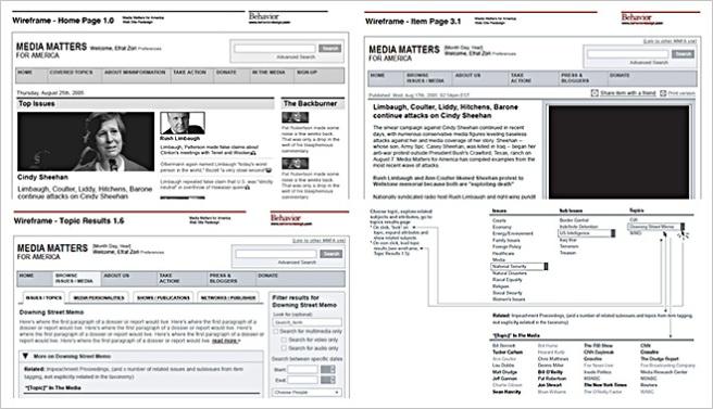 mmfa wireframes